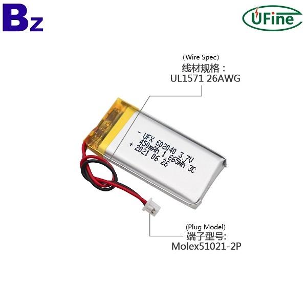 높은 C-rate 배터리
