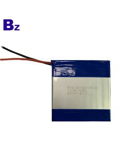 Lithium Cells Manufacturer Customized Rechargeable Polymer Li-ion Battery BSS 32100105 14.8V 10000mAh 2C Discharge Lipo Battery Pack