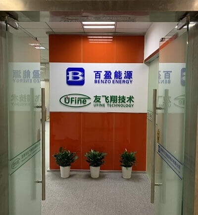 중국 리튬 배터리 제조사