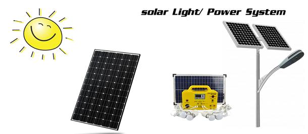 태양 광 발전 시스템 배터리 팩