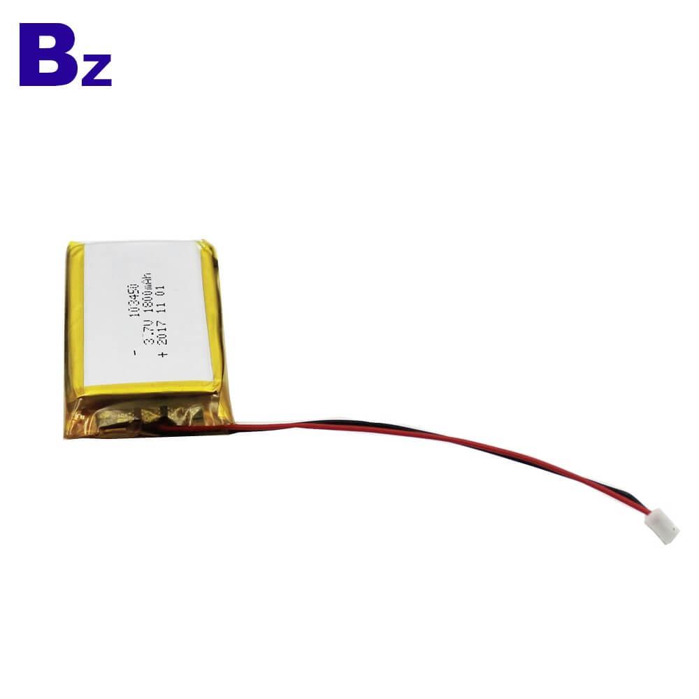 UL Certification Battery for Mobile WIFI
