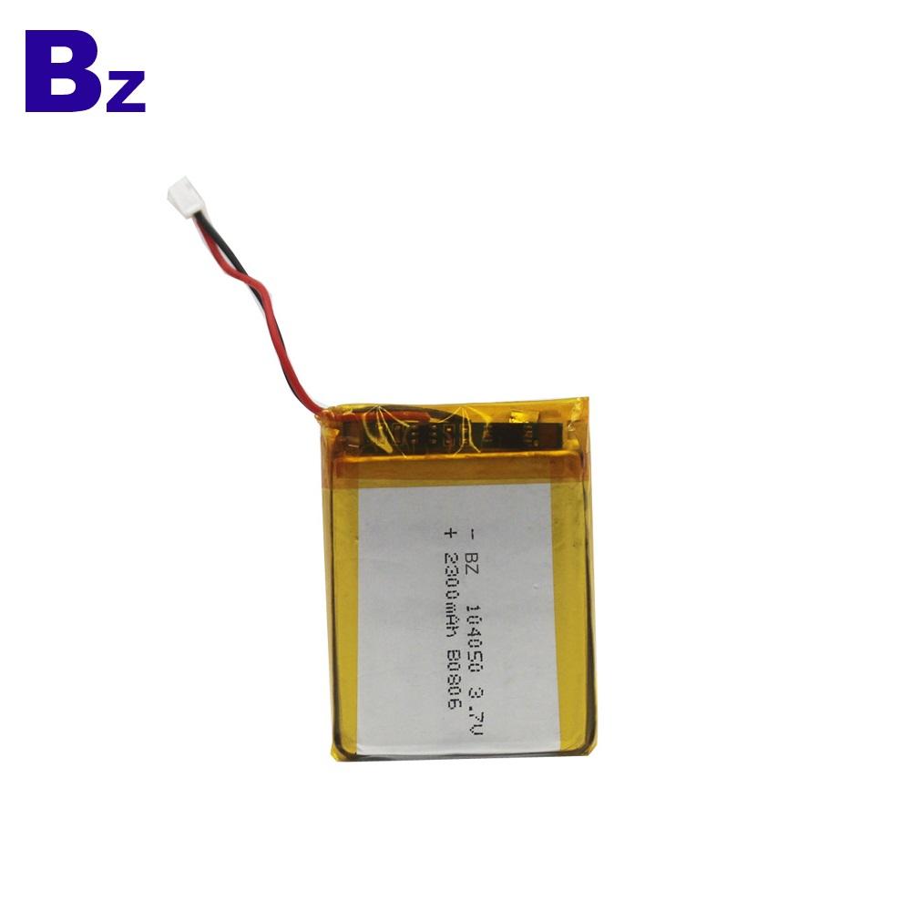 BZ 104050 2300mAh 3.7V LiPo Battery