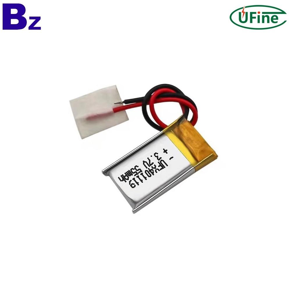 401119 55mAh 3.7V Lipo Battery