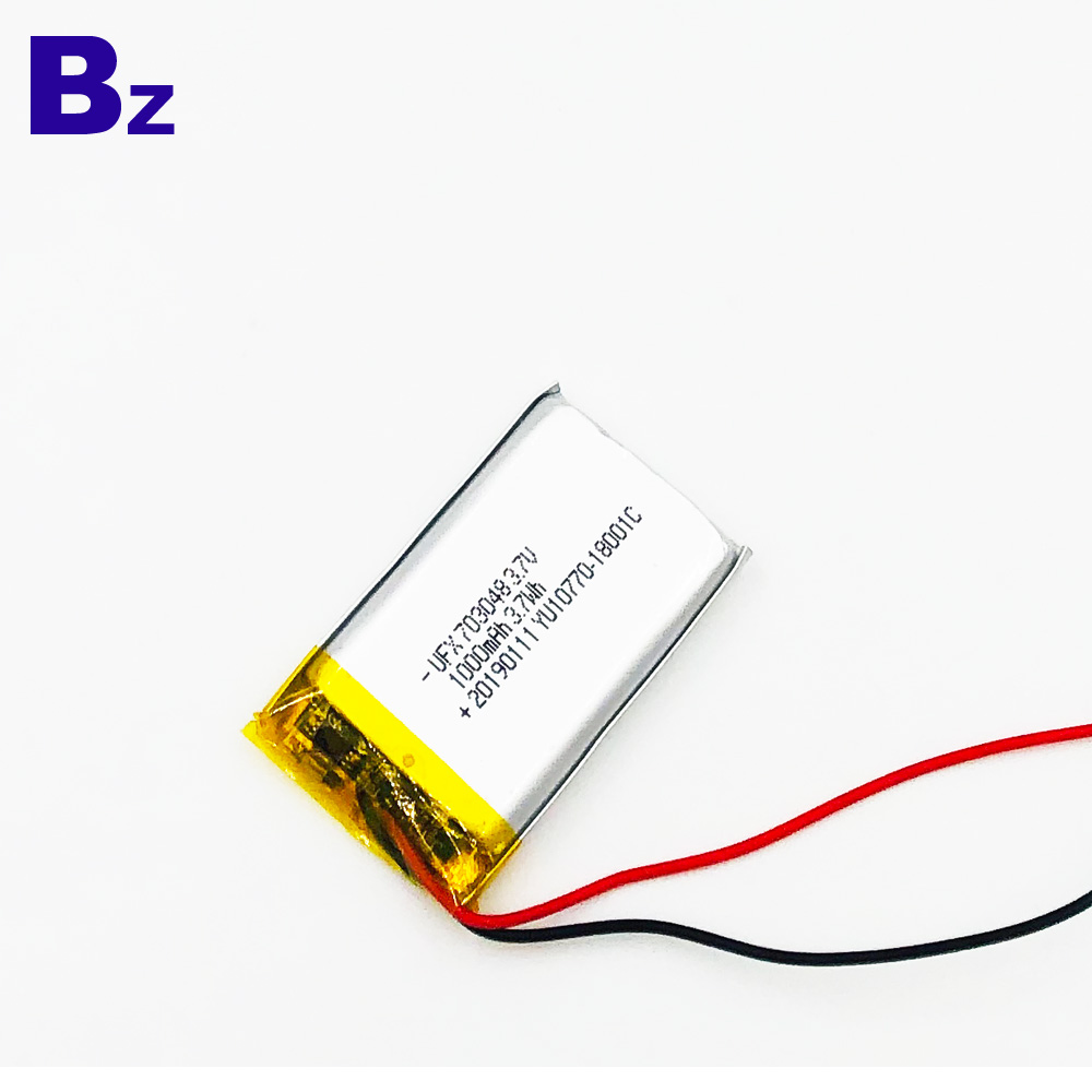 1000mAh High Discharge Rate