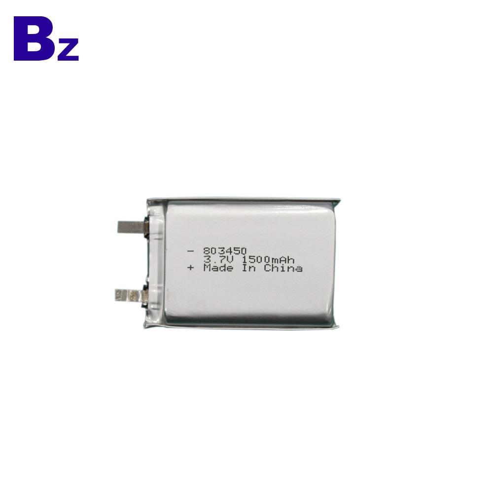 1500mAh Lipo Battery for Beauty Devices