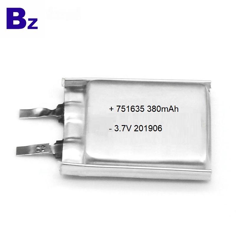 751635 380mAh 3.7V Li-Polymer Battery