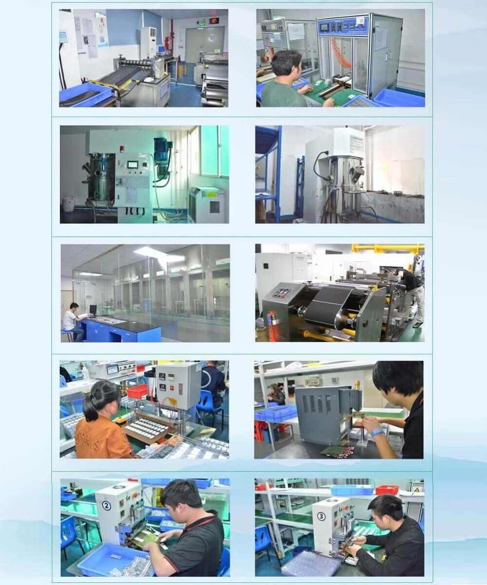 리튬 폴리머 배터리 공장