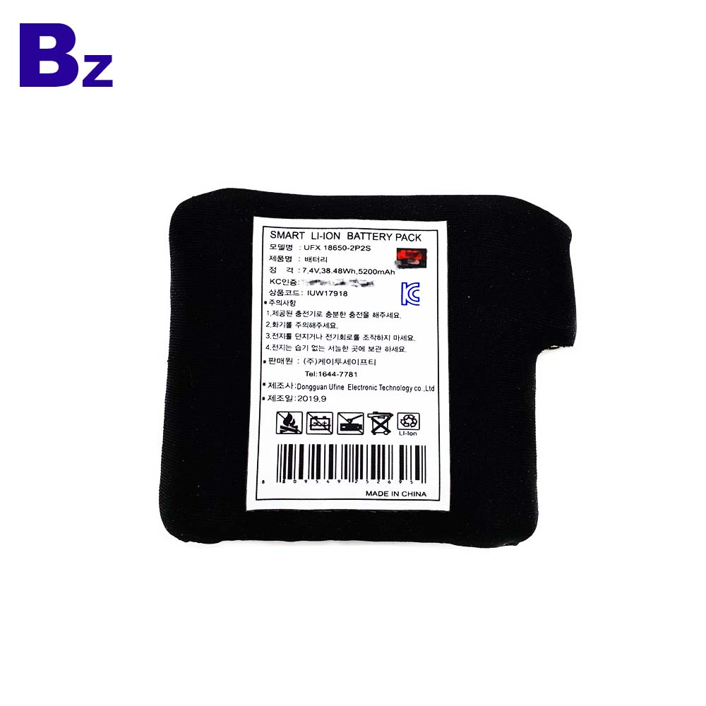5200mAh Battery For Heated Belt